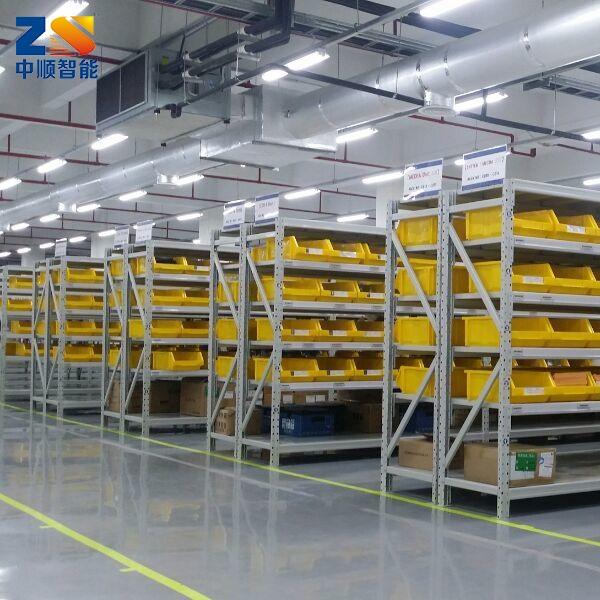 仓储中型层板式货架