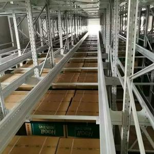 自动化立体库货架厂