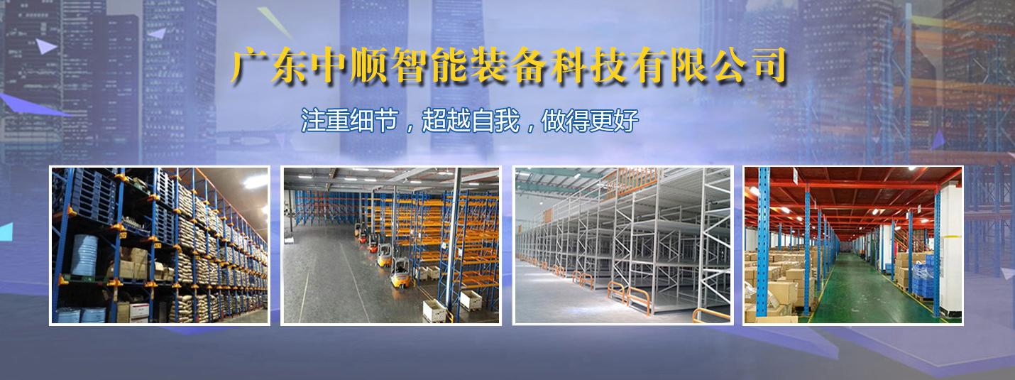 惠州工业大风扇